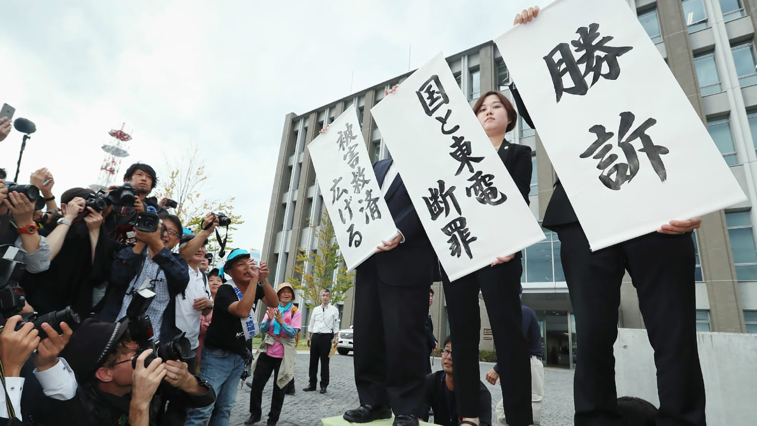 Fukushima residents win settlement