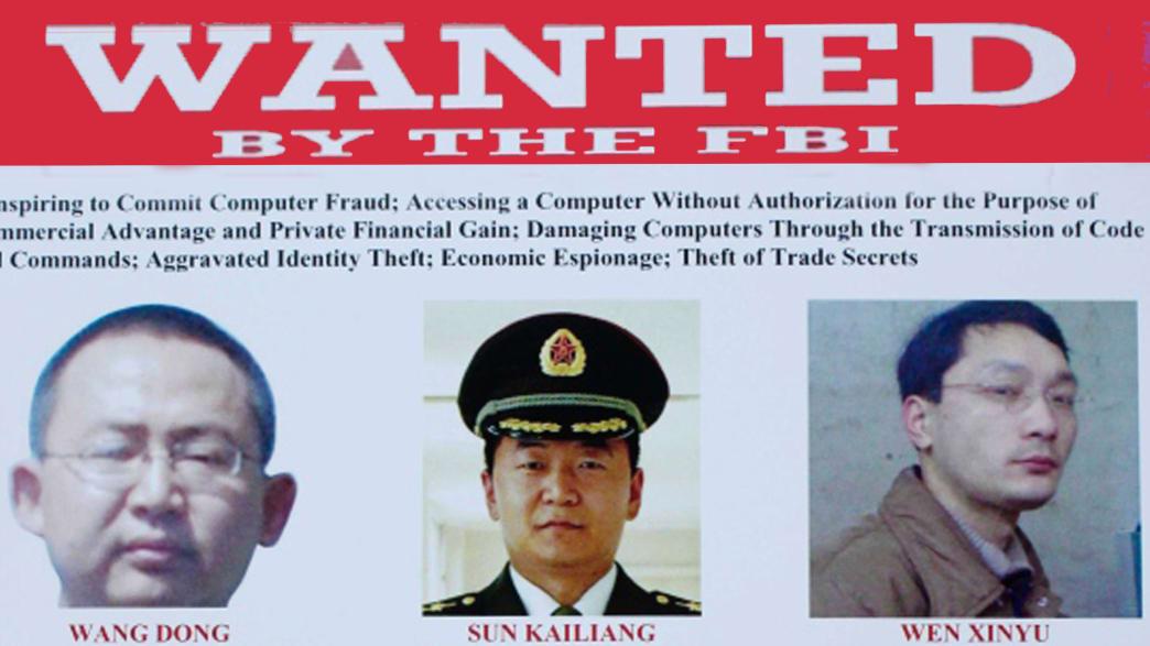 #ShotsFired in U.S.-China Cyberwar