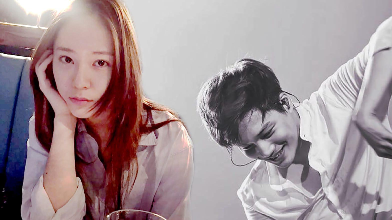Exo k Kai en FX Krystal dating