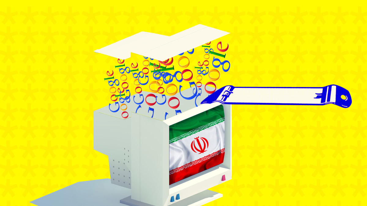 Here's How Iran Resets Your Gmail Password
