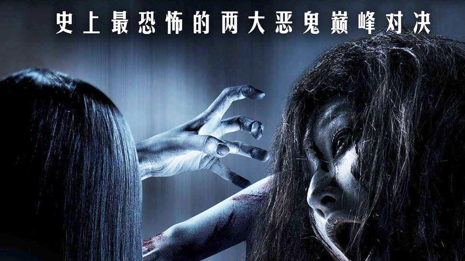 review the ring Ring (リング, ringu) is a 1998 japanese supernatural psychological horror film directed by hideo nakata, adapted from the novel ring by kôji suzuki, which in turn draws on the japanese folk tale banchō sarayashiki.