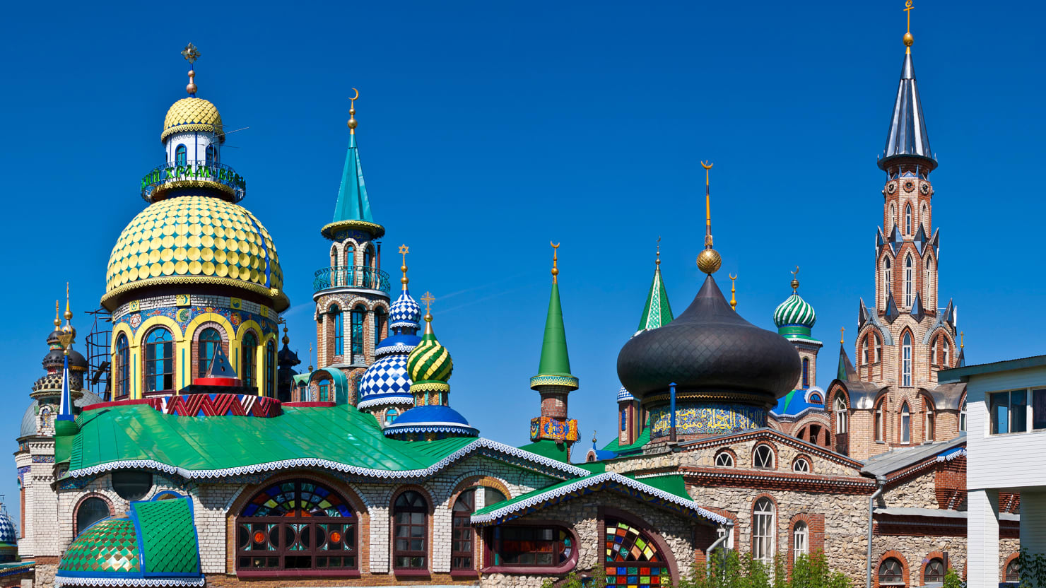 Russia's 'Temple for All Religions'