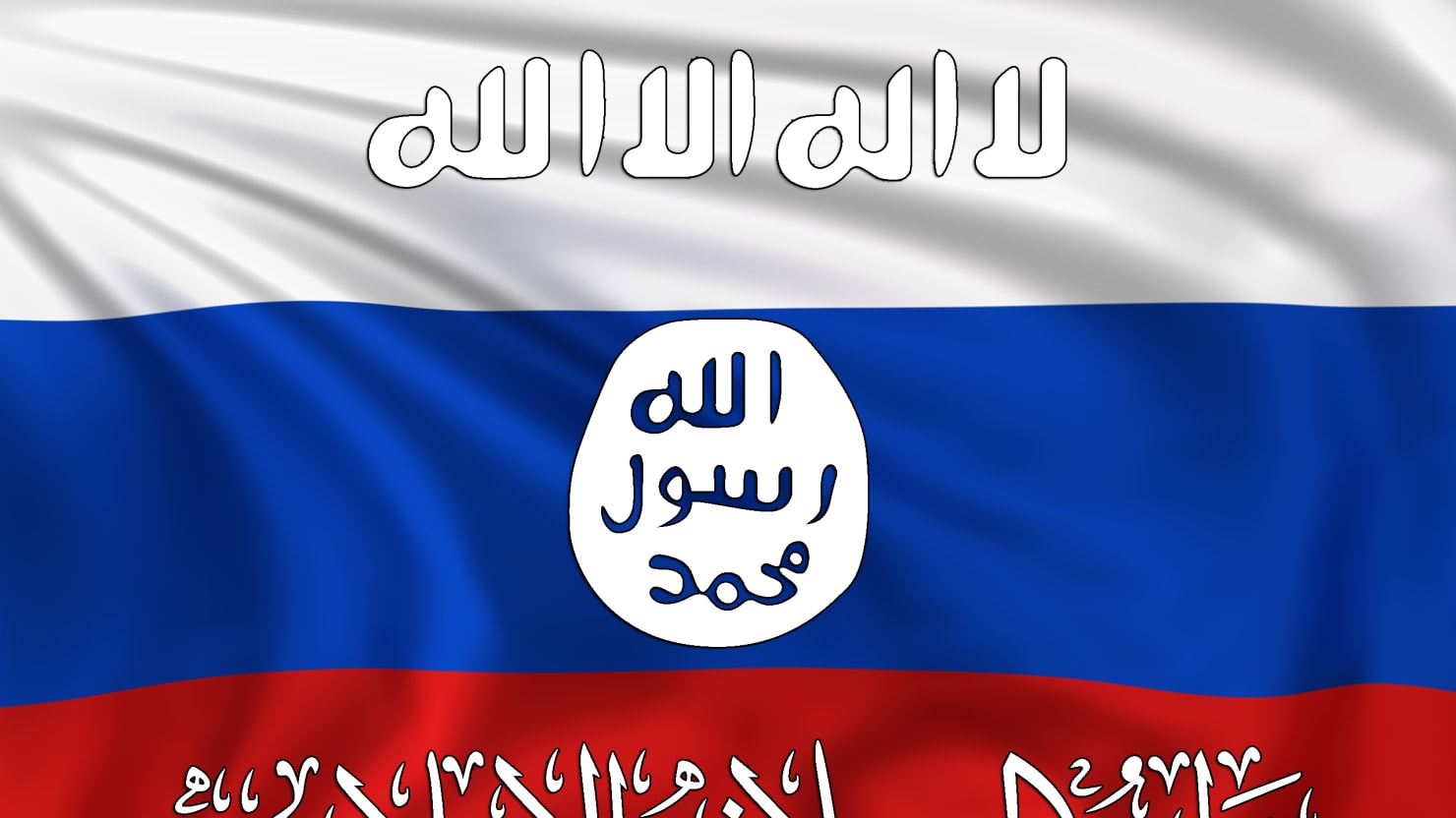 ISIS Comes to Russia