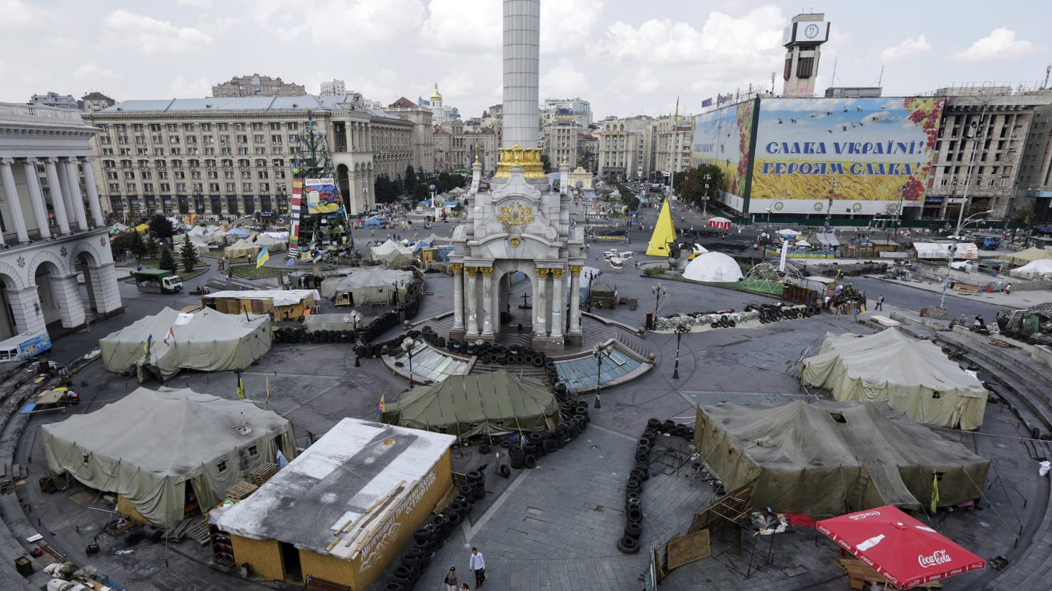 In the center of Kiev began clashes of dissatisfied citizens with the police 17.10.2017 55