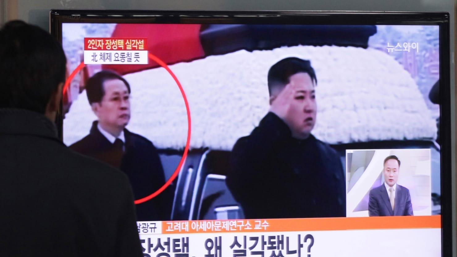 Kim Jong Un Purges No. 2, Jang Song Thaek