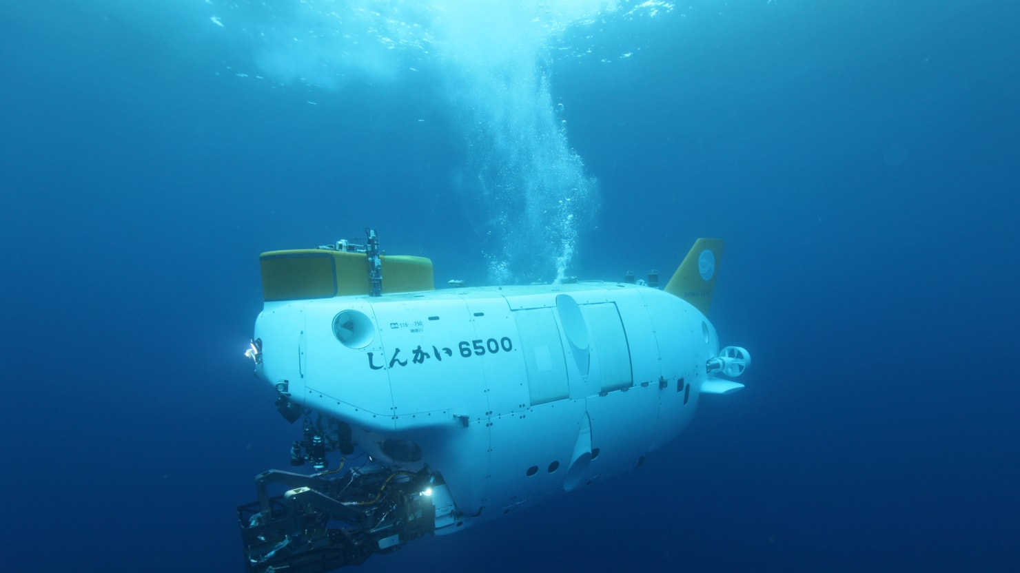 Atlantis Discovered?
