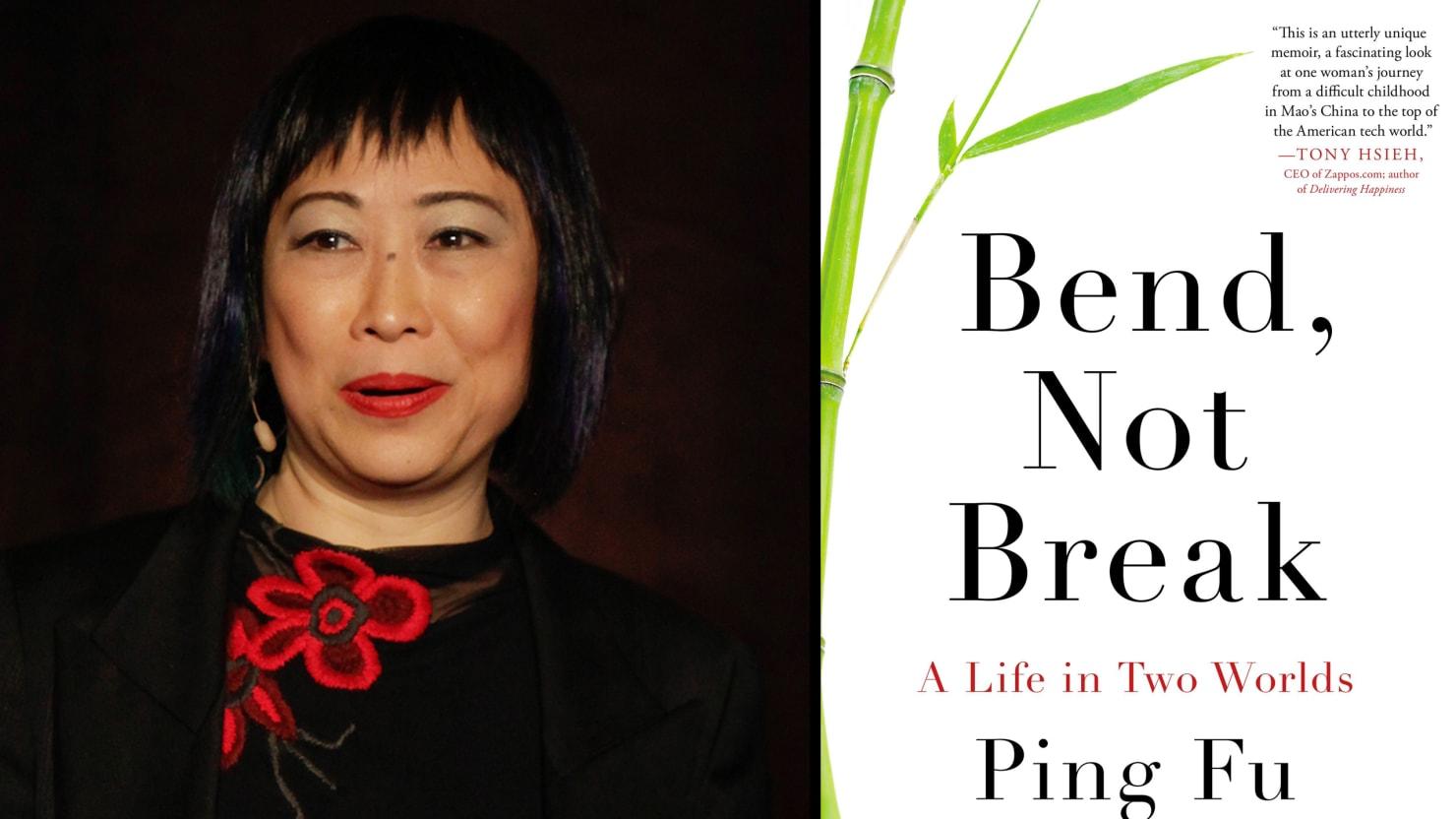 Ping Fu: Bend Not Break - YouTube