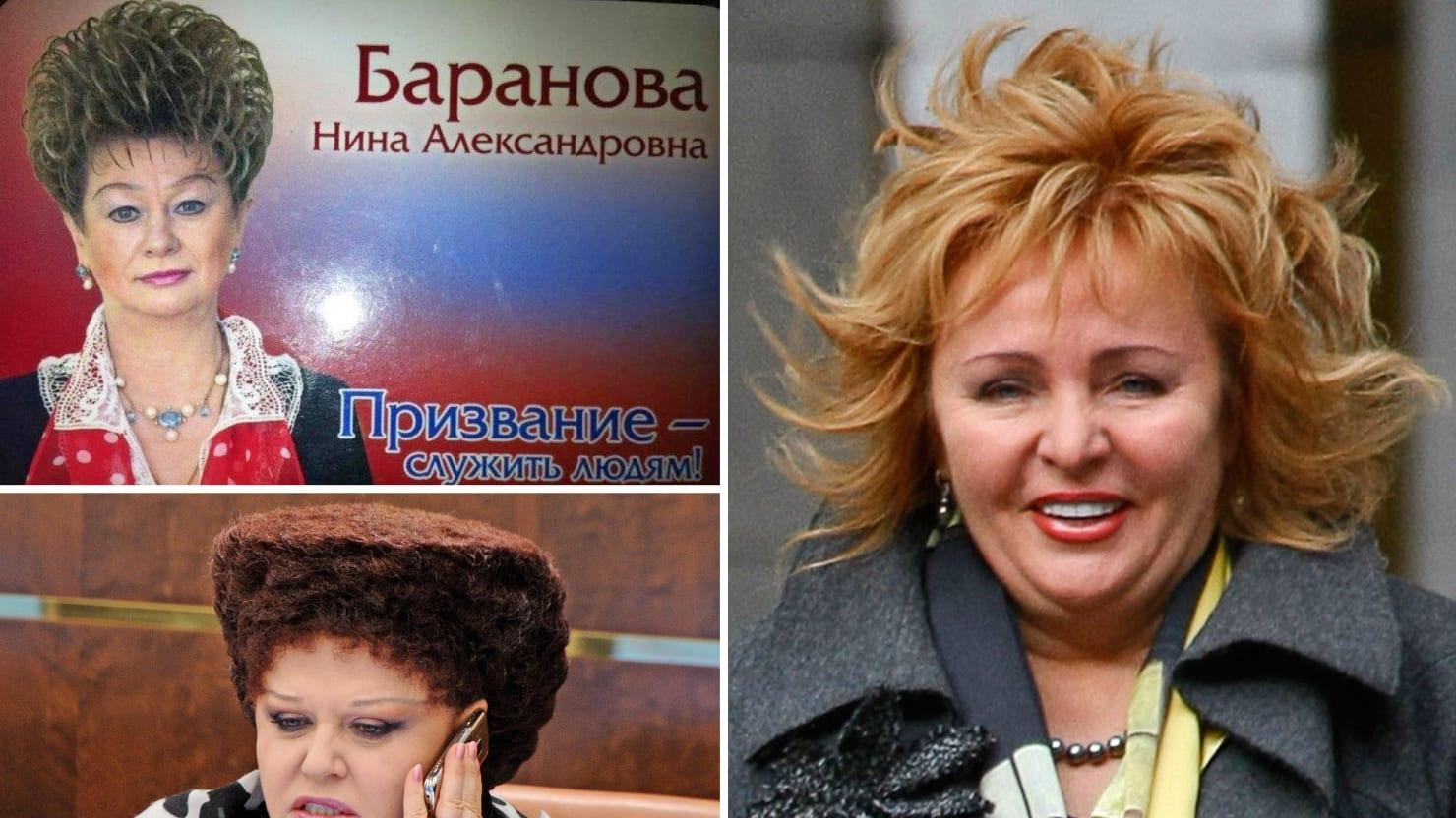 Russian Girls Rage Year