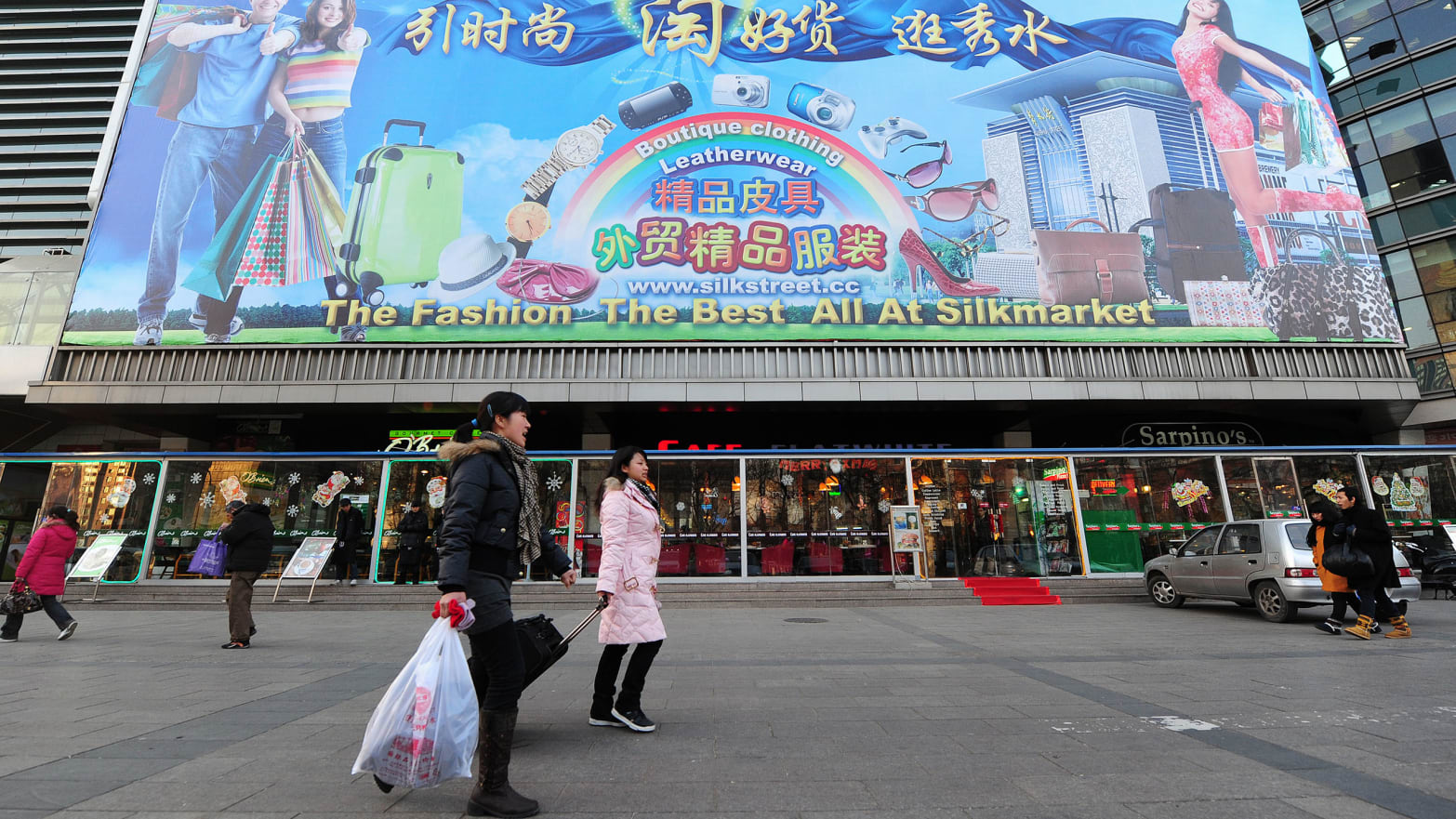 Take a Tour of the Red-Hot Center of Chinese Counterfeiting