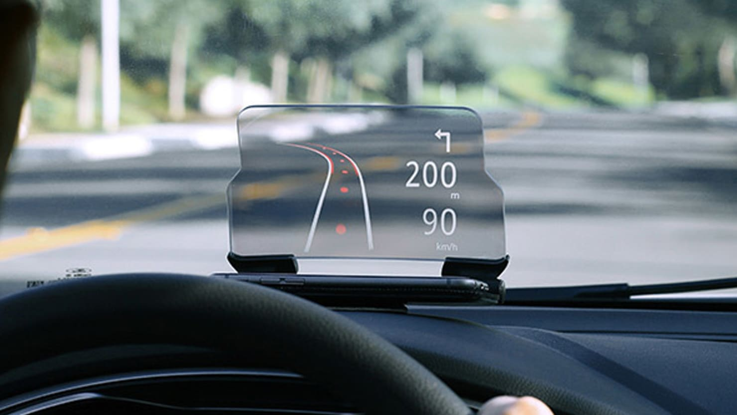 Why This Heads-Up Display Is The Navigation Option For You