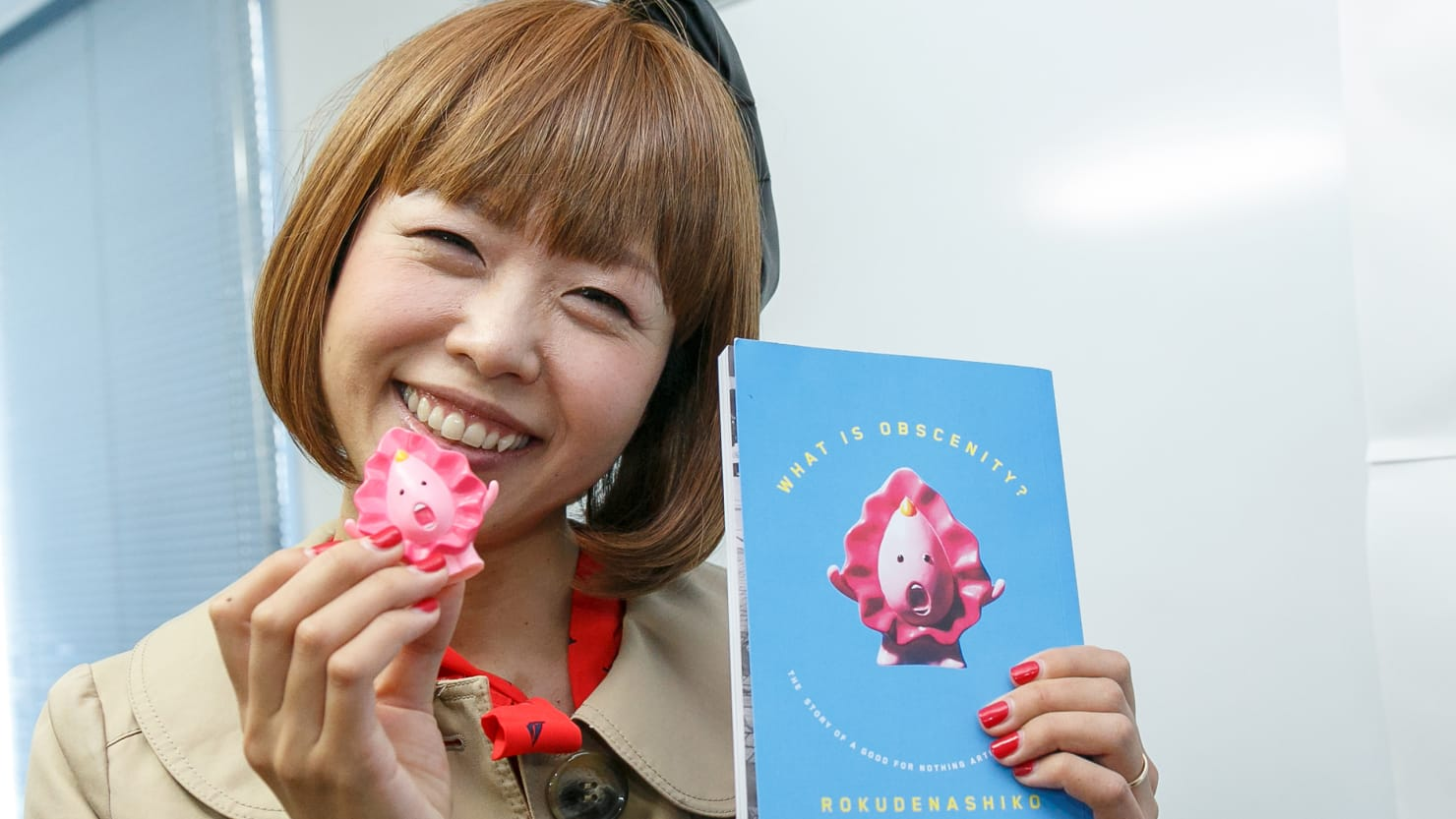 The Japanese Artist Persecuted For Her 'Pussy Boat' Vows To Keep Fighting