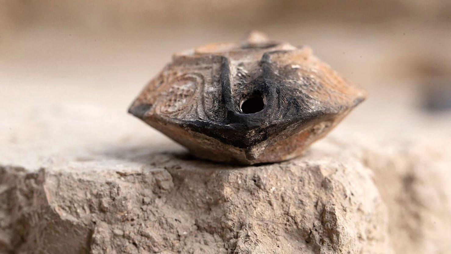 The Muslim Evil-Eye Amulet Discovered in a Jerusalem Parking Lot