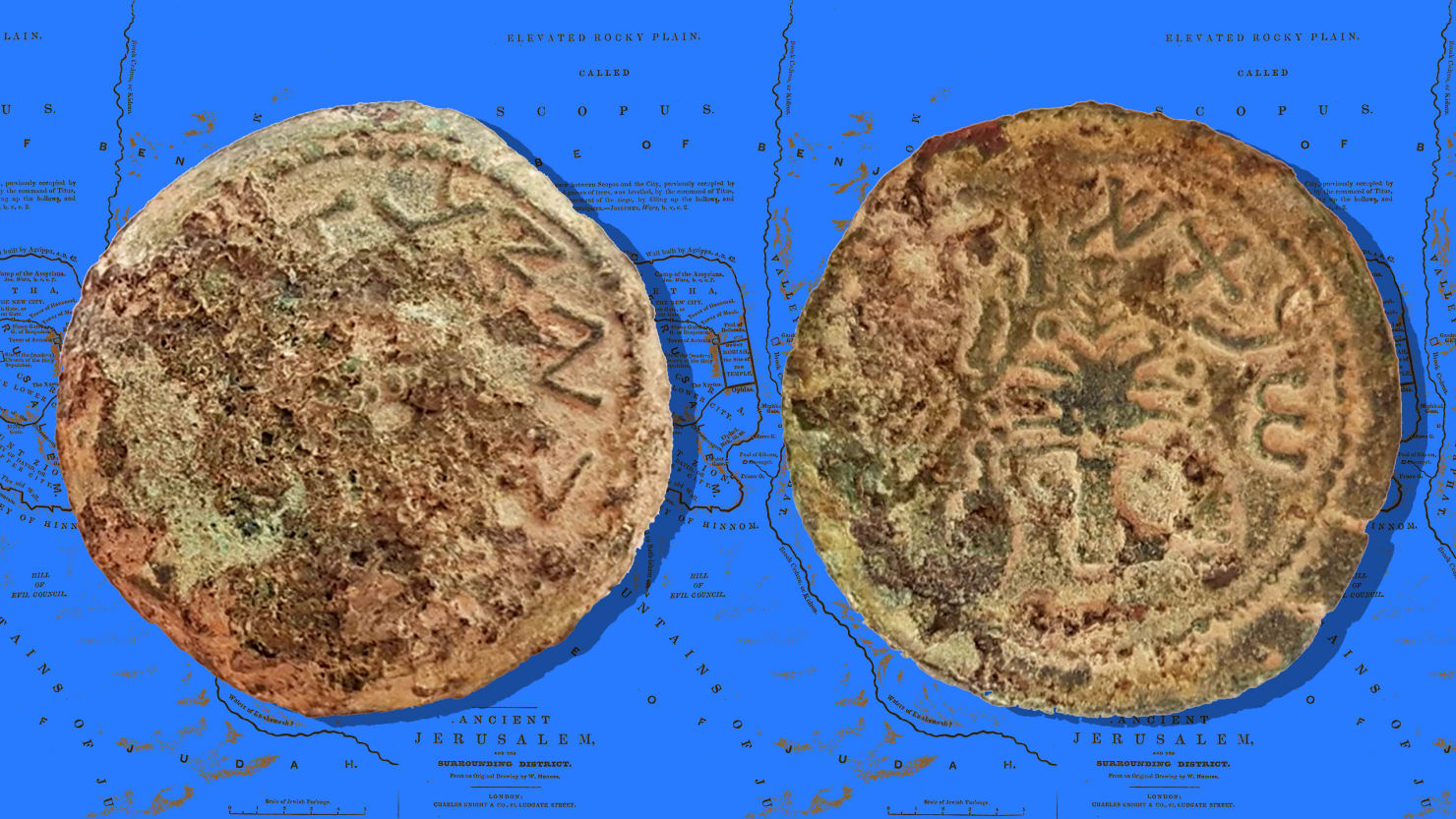 Rare Coin Sheds Light on Doomed Jewish Rebels