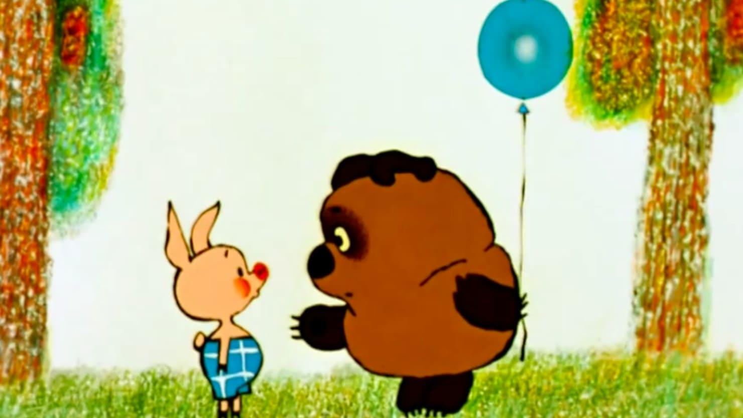 meet vinni pukh soviet russia s bizarre take on winnie the pooh