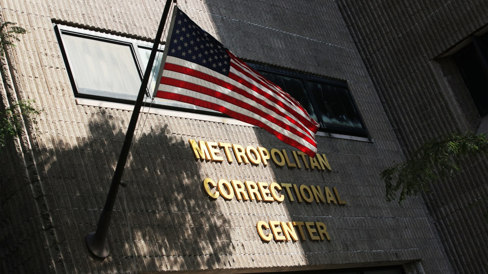 Image result for IMAGES OF Metropolitan Correctional Center in Manhattan