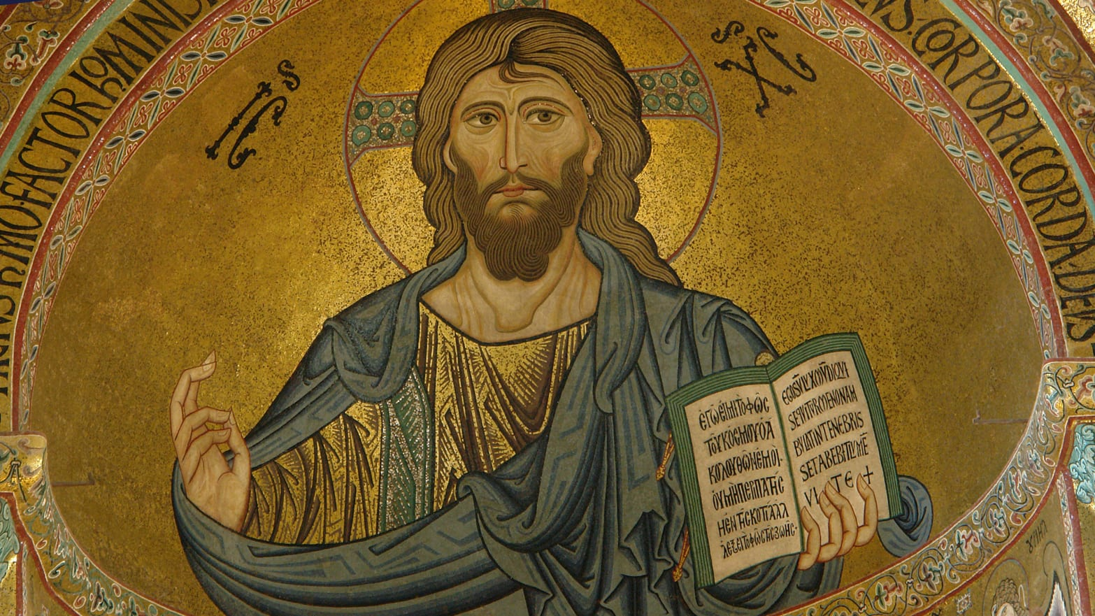 Could Jesus Read and Write?