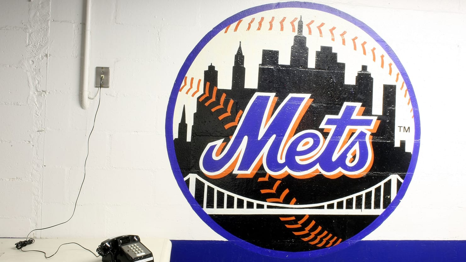 New York Mets fire general manager for sending unsolicited