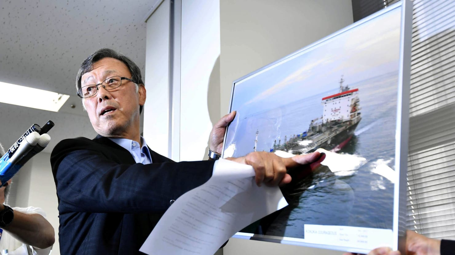 Japanese Oil Tanker Owner Says U.S. Is Wrong About Gulf Attack