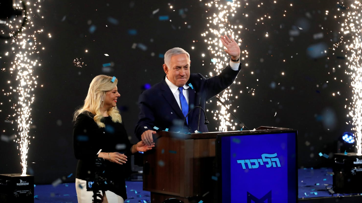 Netanyahu Set for Record 5th Term as Israeli Prime Minister