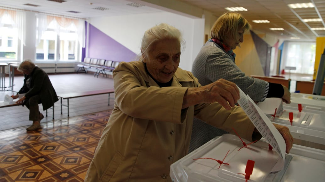 Moscow municipal election Russia September 10, 2017