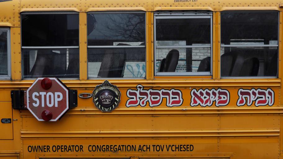 orthodox jewish yeshiva williamsburg measles outbreak