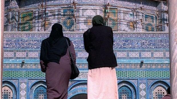 muslim dating events london