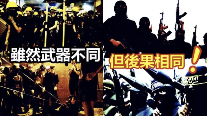 Twitter, Facebook Accuse China of Spreading Disinformation About Hong Kong Protests
