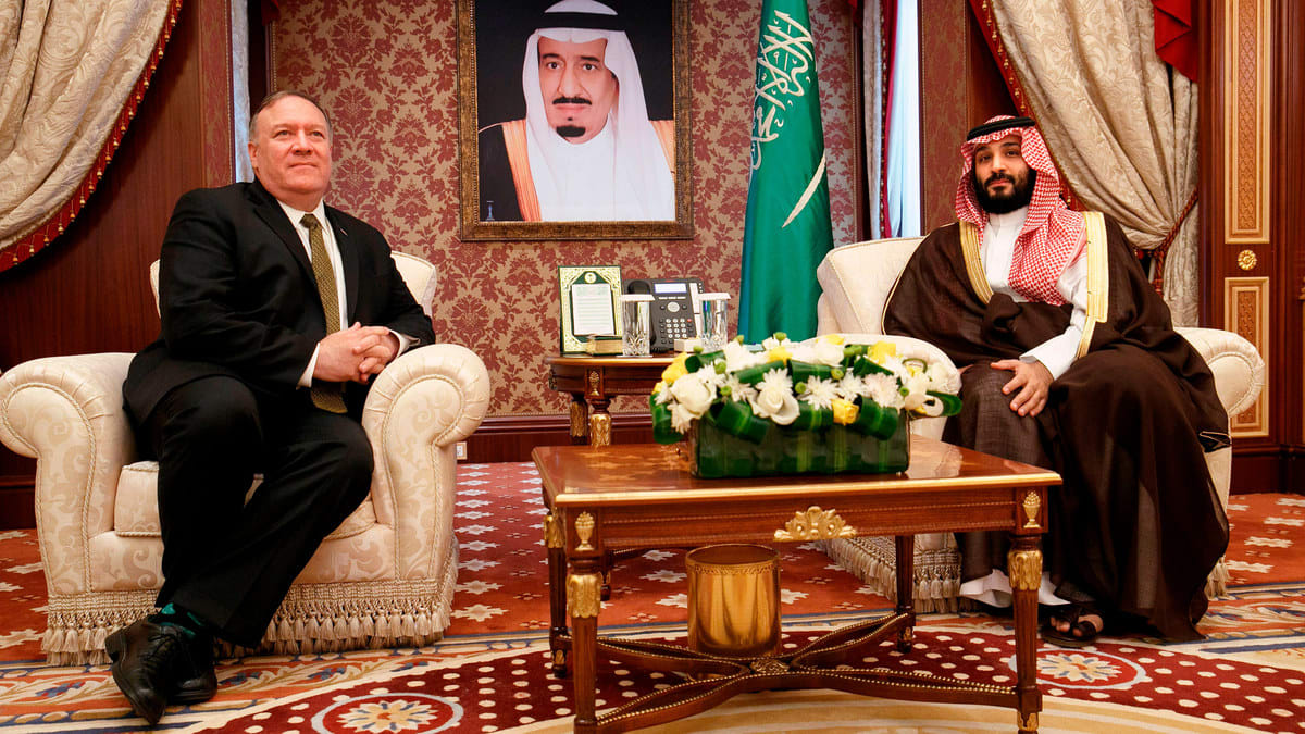 Trump Administration Preps New Weapons Sale To Saudi Arabia