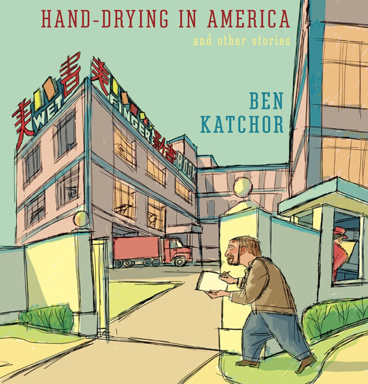 26 best coffee table books of 2013 hand drying in america and other stories geotapseo Choice Image